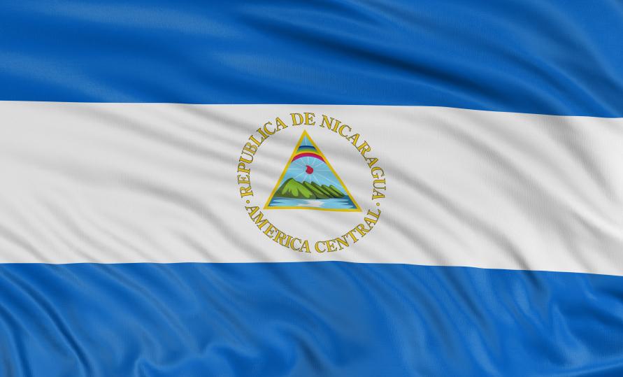 Nicaraguan Flag